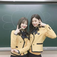 Yee in 2019 (위키미키) weki meki ulzzang, doyeon, school uniform Cute Korean, Korean Girl, Asian Girl, Aesthetic Girl, Aesthetic Clothes, Ulzzang Fashion, Korean Fashion, Korean Best Friends, Tumblr Bff