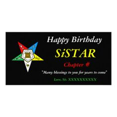 OES Order of the Eastern Star Happy Birthday Photo Card Template