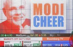 #MarketsClose #sensex #nifty #modi #sharemarket #stockmarket #utheStory