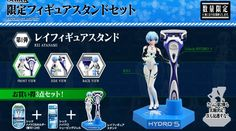 Now you can shave...err.. Like they do in Evangelion? WTF....?