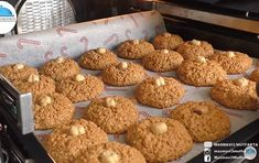 Tasty, Yummy Food, Muffin, Bakery, Food And Drink, Gluten Free, Vegan, Cookies, Breakfast
