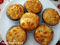 Μίνι μπουφές. - Γιαγιά Μαίρη Εν Δράσει Muffin, Food And Drink, Breakfast, Morning Coffee, Muffins, Cupcakes