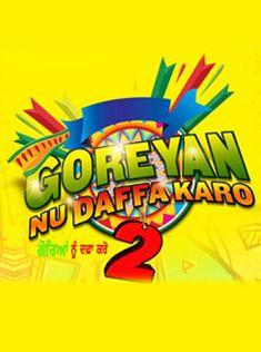 Latest Punjabi Movies 2020 | List of new punjabi films 2020 Live Tv Free, Amrinder Gill, 2 Movie, Release Date, Movie Trailers, Films, It Cast, Songs, Movies