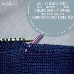 Knitting Stiches, Knitting Needles, Crochet Stitches, Baby Knitting, Filet Crochet, Crochet Yarn, Knitting Patterns, Crochet Patterns, Single Crochet Stitch