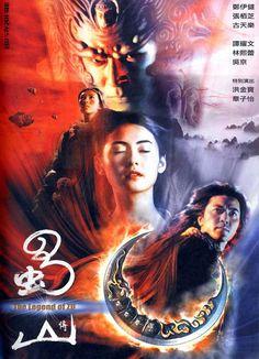 The Legend of Zu (Tsui Hark, 2001)