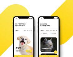 Mobile Ui Design, Web Ui Design, App Promotion, Presentation Layout, Mobile App Ui, Ui Design Inspiration, Screen Design, Interactive Design, Web Design