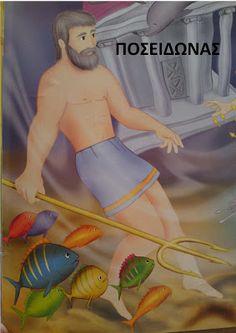 dreamskindergarten Το νηπιαγωγείο που ονειρεύομαι !: Οι 12 θεοί του Ολύμπου - πληροφοριακό υλικό Ancient History, Mythology, Activities, Disney Characters, Collections, Education, School, Greek, Greek Mythology