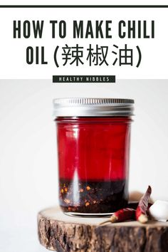 This simple chili oil recipe requires only a few ingredients: oil, pepper flakes, ginger, garlic, and salt. The chili oil is perfect for dumplings, noodles, and pretty much any dish that you think can use a bit of spice. #glutenfree #spicy #chili #spicy #chilioilrecipe #chilioil
