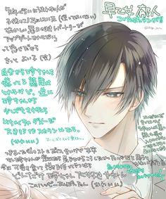 Anime Love Couple, Manga Boy, Anime Artwork, Anime Guys, My Hero, Faith, Cosplay, Fan Art, Twitter