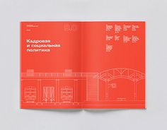 """Check out this @Behance project: """"""""TD RZD"""" ANNUAL REPORT"""" https://www.behance.net/gallery/24418457/TD-RZD-ANNUAL-REPORT"""
