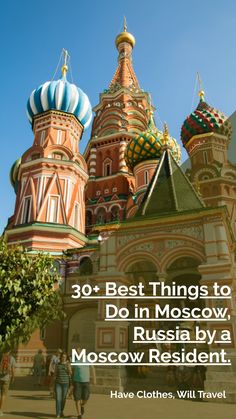 Planning to visit Moscow, Russia? Read the 35 best things to do in Moscow written by a resident of Moscow with insider tips on what to do, from a secret. Travel Couple, Family Travel, Asia Travel, Travel Tips, Budget Travel, Travel Guides, Moscow Tours, Stuff To Do, Things To Do