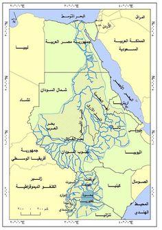كوكب الجغرافيا خريطة حوض نهر النيل وروافده Geography Map Blog