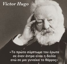 Victor Hugo a szellemekkel társalgott Victor Hugo Quotes, Me Quotes, Funny Quotes, Past Presidents, Greek Quotes, Beautiful Mind, Founding Fathers, Words Of Encouragement, Einstein