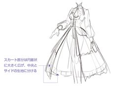 女の子コーデ★ロリータ&ゴシックファッションの描き方を学ぼう! | イラスト・マンガ描き方ナビ Manga Clothes, Drawing Anime Clothes, Dress Design Sketches, Fashion Design Drawings, Sketch Poses, Drawing Poses, Anime Drawings Sketches, Cute Drawings, Kleidung Design