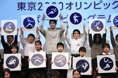 The Tokyo Olympic clock has hit 500 days to go Berlin Olympics, Tokyo Olympics, Summer Olympics, National Stadium, Olympic Committee, Tsunami, World War Ii, Athlete, Japan