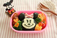 Bento Accessories Strict Japanese 3d Kumamon Bento Rice Mold And Seaweed Nori Cutter Set 2019 New Fashion Style Online Kitchen Tools & Gadgets