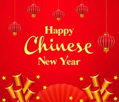 Chinese New Year Images, Chinese New Year Wishes, Chinese New Year Greeting, New Year Greetings, New Year Card Messages, New Year Message, Happy Lunar New Year, Happy New, New Year Clipart