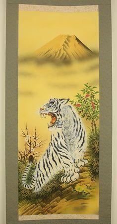 Silkscreen PRINTED~Roaring Tiger Japanese Art Styles, Tiger Painting, Tiger Art, Silk Screen Printing, Brush Strokes, Tattoo, Inspired, Printed, Cats