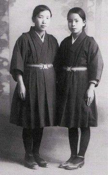 School uniform used from Taisho to the early Showa era Era Meiji, Showa Era, Taisho Period, Taisho Era, Japanese Outfits, Japanese Fashion, Japanese Clothing, Geisha, 1900 Clothing