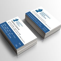 Independent Equine Nutrition business cards