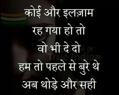 umeed quotes in hindi ~ umeed quotes in hindi _ umeed quotes _ umeed quotes in urdu _ umeed quotes in english Ego Quotes, People Quotes, True Quotes, Words Quotes, Respect Quotes, Breakup Quotes, Hindi Quotes Images, Life Quotes Pictures, Motivational Picture Quotes