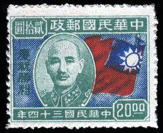 China stamp: Chiang Kai-Shek   Flickr - Photo Sharing!