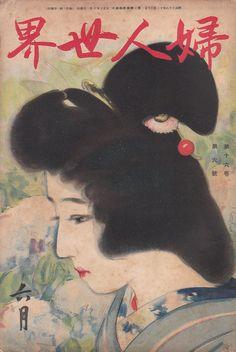 Magazine Cover 1921