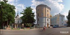 Eglise Znamenskaya - Tsarskoie Selo - Construite entre 1734 et 1747 par Ivan Blank située à côté du Lycée et du Palais.