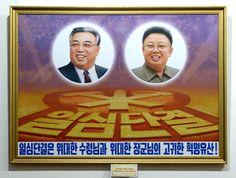 선전화전람회 개막 -평양국제문화회관에서--《조선의 오늘》