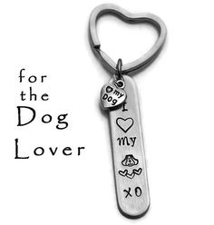 Stamped Dog Key Chain I Love My Dog Hand by TheSilverwearShop