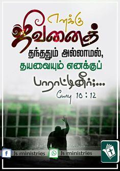 Bible Vasanam In Tamil, Tamil Bible Words, Jesus Quotes, Bible Quotes, Bible Verses, Jesus Words In Tamil, Psalm 50 15, Bible Words Images, Open Bible
