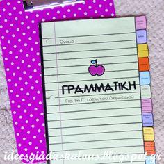 Η πρώτη μας γραμματική είναι επιτέλους γεγονός! Ξεκινήσαμε με τη γραμματική της τρίτης τάξης, για την οποία δεν υπάρχει αντίστοιχο εγ... Greek Language, School Staff, School Themes, Special Education, Kindergarten, Teacher, Handmade, Books, House