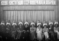 Конкурс парикмахеров, 1975 год