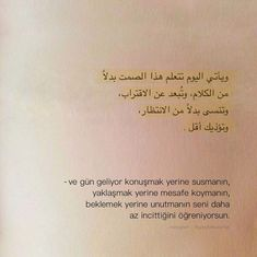 Arabic English Quotes, Funny Arabic Quotes, Reminder Quotes, Mood Quotes, Turkish Lessons, Learn Turkish Language, Quotes And Notes, Mindfulness Quotes, Arabic Words