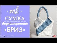 Tutorial crochet bags t-shirt yarn (Alya Francis) Bag Crochet, Crochet Shell Stitch, Crochet Handbags, Tunisian Crochet, Crochet Purses, Learn To Crochet, Crochet Crafts, Sexy T Shirt, Simple Bags