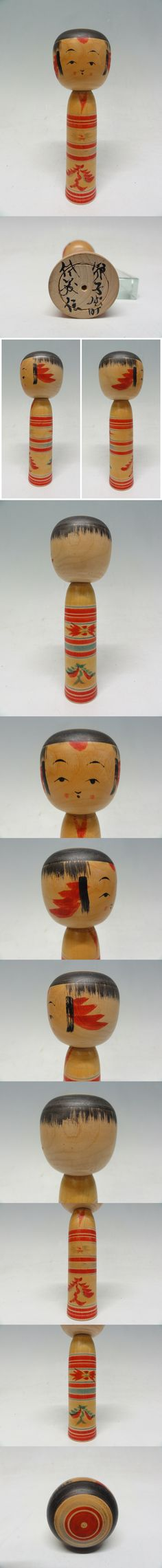 Sato Den 佐藤伝 (1906-1980), Master Sato Den-nai, 18.5 cm