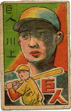→ Tetsuharu Kawakami baseball card