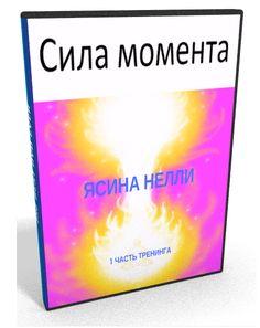 http://tovarnel.ru/sila-momenta/