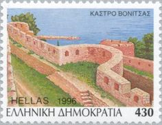 Sello: Castle of Vonitsa, Aitoloakarnania, West Greece (Grecia) (Greek Castles) Mi:GR Greek Castle, Greece Pictures, Jesus Painting, Stamp Printing, Stamp Collecting, Postage Stamps, Germany, Around The Worlds, France