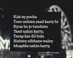 poison thoughts in hindi . Thoughts In Hindi, Life Thoughts, Thoughts And Feelings, Good Thoughts, Urdu Quotes In English, English Words, Hindi Quotes, Quotations, Mixed Emotions