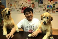"Jackie Chan With His Friends ""Friends forever"""
