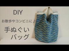 Sewing Tutorials, Sewing Crafts, Diy Handbag, Japanese Patterns, Linen Bag, Fabric Bags, Market Bag, Sewing Techniques, Bag Making