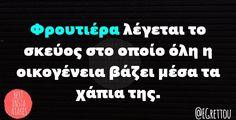 Happy Family, True Words, Funny Quotes, Jokes, Greek, Places, Funny Phrases, Husky Jokes, Funny Qoutes