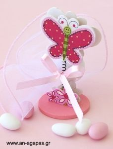 Μπομπονιέρα βάπτισης κλιπ πεταλούδα