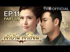 ยอดนยมในขณะน - ประเทศไทย : เจาบานเจาเรอน JaoBaanJaoRuen EP.11 ตอนท 1/9   06-04-59   TV3 Official http://www.youtube.com/watch?v=vypw2l-EU9k http://ift.tt/1NaN8xi