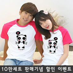 [Gmarket] Special Order/Your Initial or Picture on Tshirt/Couple/ Honeymoon/hooded-T/collar-T/raglan sleeves Couple Tees, Couple Tshirts, Initials, Sleeves, Pictures, Women, Fashion, Photos, Moda