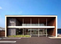 clinic|愛知県一宮市|建築設計クレエ|歯科医院・クリニック・住宅建築 Retail Architecture, Creative Architecture, Commercial Architecture, Architecture Design, Building Facade, Building Design, Facade Design, Exterior Design, House Outside Design