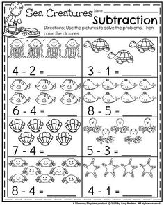 Summer Kindergarten Math Worksheets - Ocean Themed Subtraction