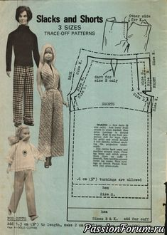 Enid Gilchrist's Dolls Clothes - Pants Pattern for Ken, Barbie & Skipper Sewing Doll Clothes, Sewing Dolls, Doll Clothes Patterns, Doll Patterns, Clothing Patterns, Vintage Patterns, Barbie Mode, Barbie And Ken, Barbie Skipper