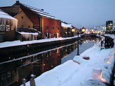 Otaru Snow Path Event